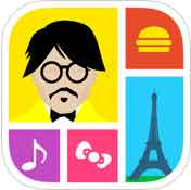 Iconica - Quiz With Celebrities, Logos, TV & Movies By Gabriel Silviu Stefan