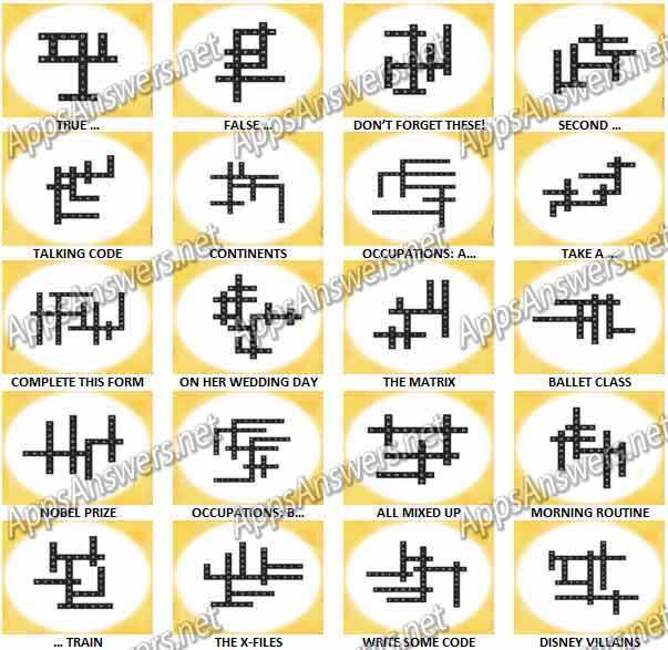 Bonza-Word-Celebrity-Designer-Packs-Joanna-Cheng-Answers-Level-1-20