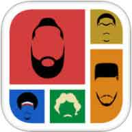 Whos The Baller - Guess The Basketball Player Word Game By Svetozar Valtchev